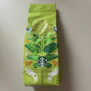 スターバックス ハシエンダ アルサシア コーヒー豆