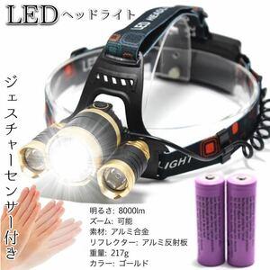 LED ヘッドライト ヘッドランプ LEDライト LEDランプ USB充電式 ワークライト 頭 投光器 作業灯 高輝度 3灯 COBライト 12000LM 送料無料
