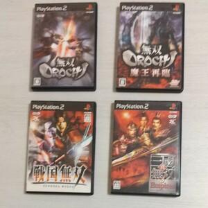 PS2 無双4本セット 無双OROCHI 無双OROCHI魔王再臨 戦国無双 真三國無双3Empires ゲームソフト