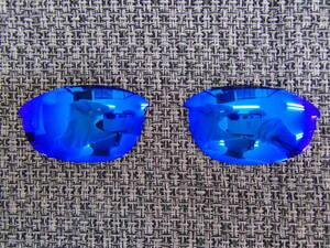 偏光レンズ ハーフジャケット オークリー サングラス 交換レンズ bsokl90 oakley HALFJACKET アイスミラー