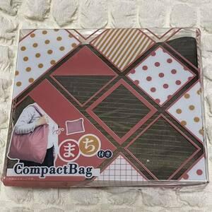 エコバッグ マチつき カバン 鞄 ショッピングバッグ 袋