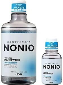 新品◎NONIO(ノニオ)◆[医薬部外品]◆マウスウォッシュ◆クリアハーブミント◆洗口液◆600ml◆+ミニリンス80ml