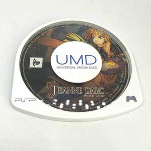 【PSP】 ジャンヌ・ダルク【PSPソフト】レベルファイブ