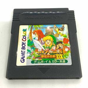 ゼルダの伝説夢をみる島DX ソフト ゲームボーイカラー【ソフトのみ】