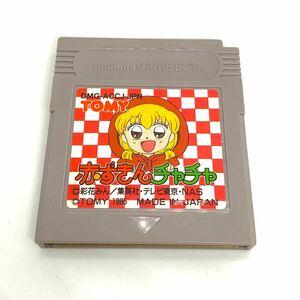 赤ずきんチャチャ ソフト ゲームボーイ 彩花みん/集英社/TOMY 1995