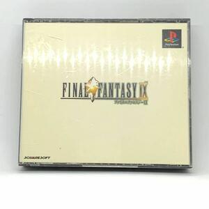 ファイナルファンタジー9 プレイステーション PSソフト ファイナルファンタジーコレクション ファイナルファンタジー FF9