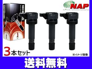 ピクシス S321M S331M H23.12~ イグニッションコイル 3本 NAP アーネスト 点火 送料無料