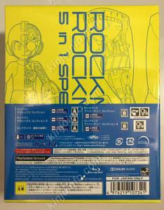 ロックマン&ロックマンX 5in1 スペシャルBOX【新品・PS4日本版】