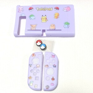 任天堂 Switch 保護カバー