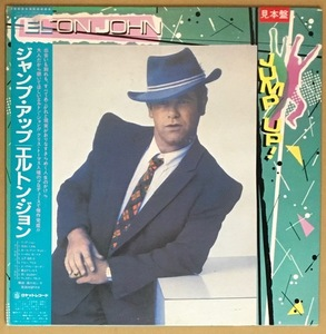 激レアLP/帯付国内盤/プロモ/白ラベル/非売品/見本盤/Elton John/Paul McCartney/John Lennon・Billy Joel・Eric Clapton・David Bowie関連