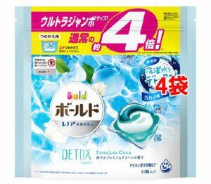 ボールド ジェルボール3D 爽やかプレミアムクリーンの香り 詰替用 63個入 4袋セット