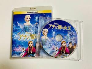 アナと雪の女王 MovieNEX DVDのみ