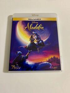 アラジン 実写版 MovieNEX Blu-ray+純正ケース