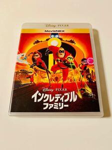 インクレディブル・ファミリー MovieNEX Blu-ray+純正ケース
