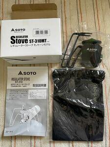 【未使用・送料無料】 SOTO 新富士バーナー レギュレーターストーブ ST-310mt ガスバーナー モノトーン ブラック