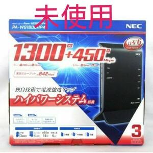 NEC 無線LANルーター PA-WG1800HP4