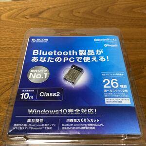 300Mbps USB無線小型LANアダプタ WDC-300SU2SWH (ホワイト)