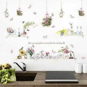 (NO.195)DIY剥がせる壁飾りウォールステッカー綺麗な仕上がり 花瓶