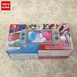 1円~ 動作確認済/初期化済 Nintendo Switch Lite HDH-001 ザシアン・ザマゼンタ 本体