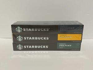 スターバックス ネスプレッソ コーヒーカプセル 60カプセル
