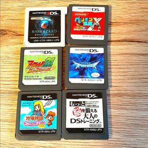 DSソフトのみ 6個まとめ売り