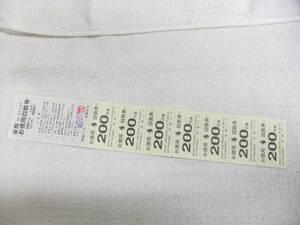 兵庫県 神姫バス 回数乗車券 200円 7枚 1400円分 払い戻し用 送料63円