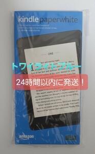 Kindle Paperwhite 8GB トワイライトブルー 広告付き 電子書籍リーダー キンドル 第10世代 wifi