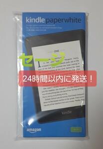 Kindle Paperwhite 8GB セージ 広告付き 電子書籍リーダー キンドル Amazon 第10世代 wifi