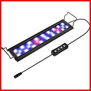 2C 新品 水槽ライト アクアリウムライト LED 熱帯魚ライト Hygger 水槽用 迅速対応 24/39LED 30CM 45CM 60CM 3つの照明モード 明るさ調整