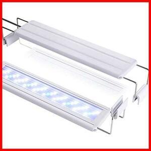 2C 新品 39個LED 50~60cm対応 10W 熱帯魚/観賞魚飼育・水草育成・水槽照明用 ledアクアリウムライト 在庫限り 省エネ 水槽ライト 長寿命