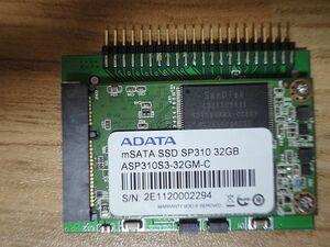 mSATA SSD 2.5インチ IDE 44pin 変換 アダプター