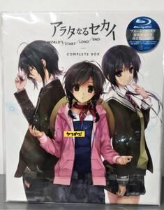 Blu-ray アラタなるセカイ コンプリートBOX BD ブルーレイ 完全生産限定版特典 小説 コミック 未開封 送料無料