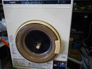 ●2 中古 サンヨー SANYO コイン式衣類乾燥機 CD-S45C1 2002年