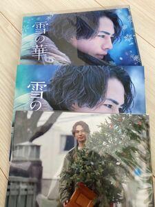 登坂広臣 雪の華 Blu-rayプレミアムエディション