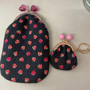 イチゴ柄 がま口メガネポーチ&チビがま口財布 ハンドメイド