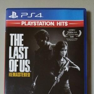 ラストオブアス  THE LAST OF US  PS4