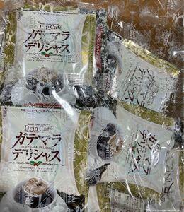 澤井珈琲 ガテマラデリシャス