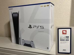 新品未開封 3年保証付き プレイステーション5 PlayStation5 PS5 ディスクドライブ搭載モデル CFI-1100A01 送料無料