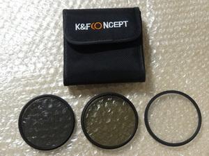 ★ K&F CONCEPT 72mm 3枚セット ケース付き ND4・SLIM UV・SLIM CPL ★ レターパックプラス発送 ★ 紫外線カット 円偏光 減光 レンズ