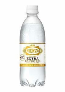 新品490ml×24本 アサヒ飲料 ウィルキンソン タンサン エクストラ 炭酸水 490ml×24本 [機能性表示食OF8S
