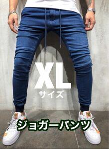 ジョガーパンツ 韓国 XL サイズ メンズ スキニー デニム調 青 ネイビー 黒 ブラック Lサイズ