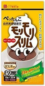 新品150g(5gティーバッグ×30包) ハーブ健康本舗 モリモリスリム (ほうじ茶風味) (30包)9PWF