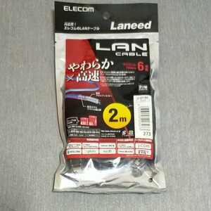 ELECOM  LANケーブル CAT6 黒色