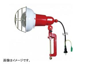 未使用品 キタムラ産業 白熱投光器 K-301-10EP 電源コード10m 白熱レフ球 110V-300W プラグ 2P・接地2P兼用 クランプ式 工事 作業灯 KITEX