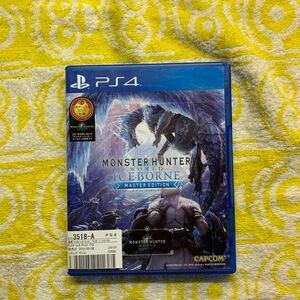 PS4 PS4ソフト モンスターハンターワールドアイスボーン