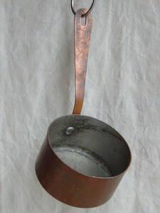 フランスアンティーク 銅鍋 8cm 鍋 片手鍋 真鍮 錫 キッチン カフェ 蚤の市 ブロカント ビンテージ 仏