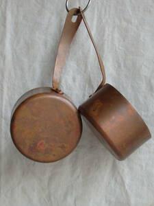 フランスアンティーク 2個セット 銅鍋 8cm 鍋 片手鍋 錫 キッチン カフェ 蚤の市 ブロカント ビンテージ ディスプレイ インテリア