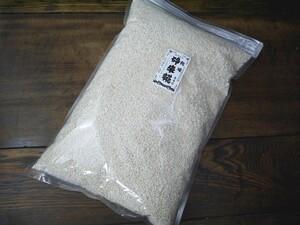 【おたまや】乾燥砕米麹 乾燥麹(2kg)