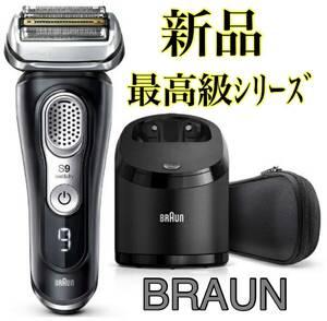 【新品】BRAUN メンズシェーバー シリーズ9 9381CC-V