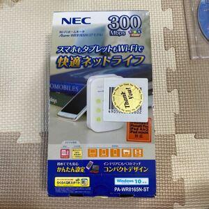 美品 NEC PA-WR8165N-ST wi-fi ホームルーター
